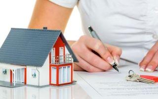 Страхование ипотеки АО Согаз, Ингосстрах, Росгосстрах, Ресо, ВСК: какие гарантии требует банк и как на их основе формируется ипотечно-страховой тариф