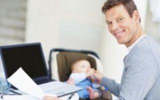 При смене регистрации какие нужно документы получить заново?