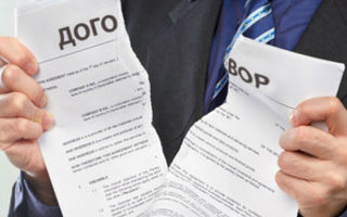 Какие документы нужны, чтобы оформить дарственную (договор дарения) на квартиру (на долю): для регистрации и у нотариуса; близкому родственнику — дочери или внуку