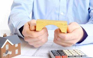 Что нужно, чтобы взять ипотеку на квартиру: оформление и получение кредита на жилье, как себя вести, чтобы в банке дали одобрение на заявку?