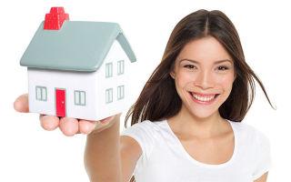 Страхование жизни при ипотеке: сколько стоит и можно ли отказаться и застраховать только здоровье, что дает заемщику