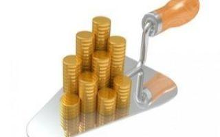 Проводки в тсж — это что такое в бухгалтерском учете основных средств, какие виды соответствуют начислению квартплаты и сдаче в аренду помещения?