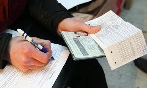 Регистрация иностранных граждан по месту пребывания (временная) и по месту жительства