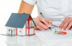 Наследование и оформление квартиры после смерти: кто имеет право, как вступить в права и оформить квартиру в собственность?