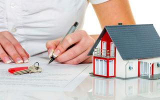 Стоимость страхования квартиры по ипотеке: цена для объекта недвижимости или имущества