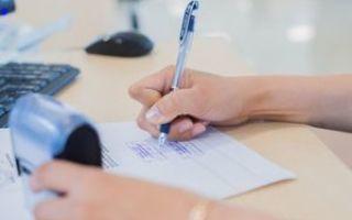 Что нужно помимо согласия собственника на регистрацию по месту жительства?