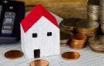 Неприватизированное аварийное жилье: можно и нужно ли оформлять в собственность квартиру в ветхом доме, как это сделать, а также каковы нюансы расселения?
