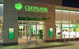 реструктуризация долгов по кредитам физических лиц