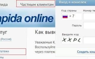Оплата жкх без комиссии: онлайн по лицевому счету, в банке и другими способами, инструкция, где и как можно сделать перевод за услуги — в интернете и не только
