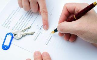 Сроки заключения договора аренды нежилого помещения: что это значит?