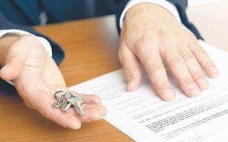 Дарственная на квартиру — плюсы и минусы оформления между родственниками