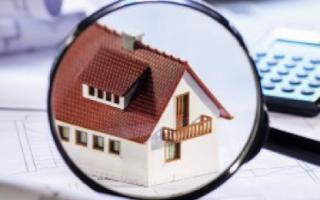Страхование недвижимости при ипотеке сбербанка: как происходит регистрация квартиры и другого имущества, и что является объектом жилья?