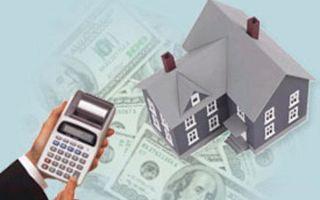Затратный подход в оценке недвижимости — когда используется, каковы основные понятия, и когда возможен отказ от использования данного метода?