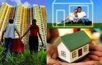 Условия ипотеки молодой семье: каковы особенности государственной программы выдачи помощи и какая процентная ставка предоставляется для получения?