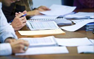 Регистрация договора аренды нежилого помещения: сроки и госпошлина, которую надо уплатить