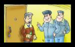 Образец заявления участковому на соседей — образец на шумных, курящих соседей, как написать коллективную жалобу и составить заявление в милицию (ныне полицию)