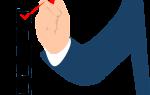 Ипотека в Россельхозбанке молодой семье: описание доступных льгот, программы для многодетных, подготовка и подача документов