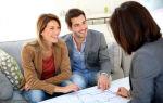Какие документы нужны для оформления ипотеки: необходимый перечень и  порядок получения в банке займа на покупку квартиры