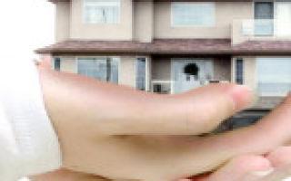 Дадут ли ипотеку одному человеку: может ли заёмщик не на двоих, а в одиночку взять квартиру в кредит — как получить такой займ, оформить на себя и приобрести жильё?