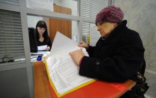 Сколько времени занимает приватизация квартиры: сроки оформления документов