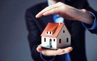 Регистрация объекта недвижимости до или после ипотеки: это что и какой вариант закрепления права собственности лучше