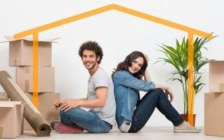 Можно ли отказаться от страховки по ипотеке после получения кредита и как это сделать?
