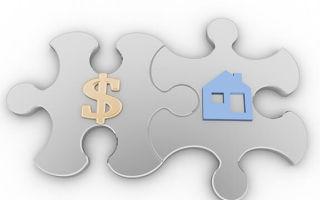 Чем отличается кредит от ипотеки на покупку жилья: в чём разница (отличие) между жилищным или потребительским кредитом в Сбербанке