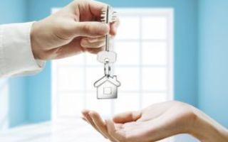 Сколько стоит договор купли-продажи квартиры: оформление с юристами и нотариусом и без них