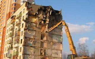 Программа ветхого жилья: что это такое, до какой даты действует федеральный проект жкх по расселению аварийных домов и как получить государственную квартиру взамен?