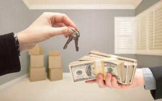 Продажа квартиры в ипотеке в кредит: как купить у банка недвижимость, находящуюся в залоге и основные правила такой процедуры