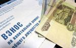 Как оплатить квитанцию за капитальный ремонт (капремонт) через сбербанк: банковской картой через терминал, банкомат или в офисе банка
