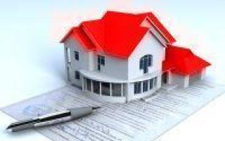 Выясняем, как лучше оформить квартиру или долю в ней — дарение или купля продажа?