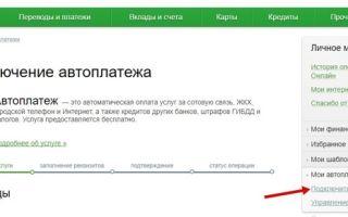 оформить заявку на кредитную карту в сбербанк россии онлайн