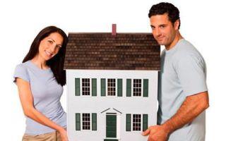 Ипотека на одного из супругов: как можно узнать о кредите партнера до брака