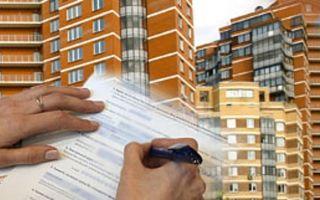 Переселение из ветхого жилья, если есть квартира и в иных случаях: куда в городе можно будет переехать в новый дом и что дадут, согласно нормам предоставления?