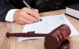 Куда обратиться с жалобой на управляющую компанию жкх? можно ли пожаловаться в суд или лучше писать документ на имя дирекции?