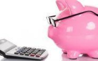 Проценты по ипотеке: плавающая и отрицательная ставки по кредитам, заявление на распределение