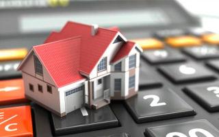 Что выгоднее ипотека или кредит на квартиру: на покупку вторичного жилья лучше брать ипотечную ссуду или потребительскую
