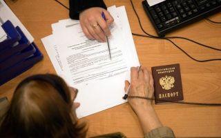 Налог на приватизированную квартиру (на имущество) и при продаже