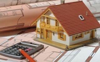 Кадастровая стоимость квартиры: что это такое фсо 4, зачем нужна государственная оценка объектов недвижимости и сколько бывает подходов к определению цены жилья?