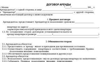 Регистрация по месту пребывания иностранного гражданина в РФ: какие документы нужны для временной, опасна ли она для собственника