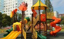 Требования к детским площадкам на придомовой территории