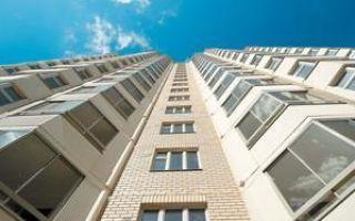 Для чего нужна оценка квартиры при ипотеке в новостройке: зачем она требуется и необходима ли вообще?