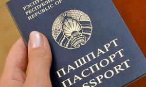 Проживание без регистрации по месту жительства: штраф за отсутствие или просроченную прописку