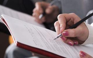 Ревизионная комиссия ЖСК: это что за инструмент контроля, кто может проверить компанию