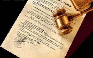 Как составить, где оформить и зарегистрировать договор дарения квартиры в простой письменной форме? скачать образец и бланк договора супругу, несовершеннолетнему, родственнику