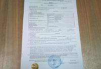 Кадастровый паспорт на гараж в ГСК: как получить и оформить его для постановки на кадастровый учет в гаражном кооперативе?