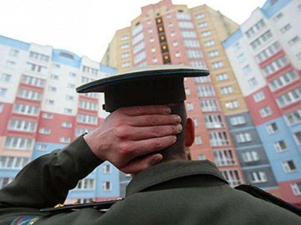 Военная ипотека: условия ипотеки, что это такое и каковы требования банка, государства для участия в данной программе для военнослужащих, а так же правила предоставления и получения