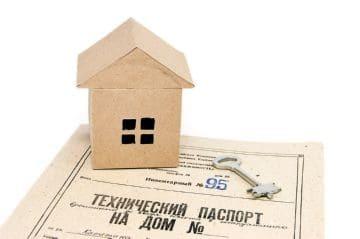 Как оформить дарственную на земельный участок с домом между близкими родственниками правильно: что такое дарение доли земельного участка, что лучше дарственная или завещание, образец в простой письменной форме