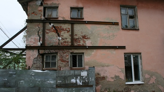 Условия переселения из аварийного жилья - это что такое, как это связано с ветхим помещением, а также какая компенсация предусмотрена
